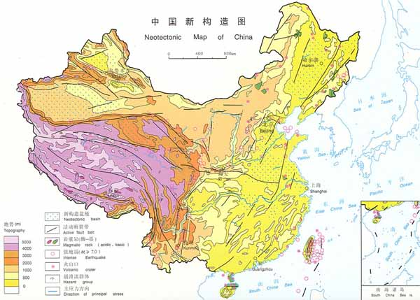 Neotectonic Map of China.